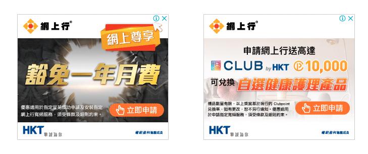 f:id:hongkonghongkong:20210403145036p:plain