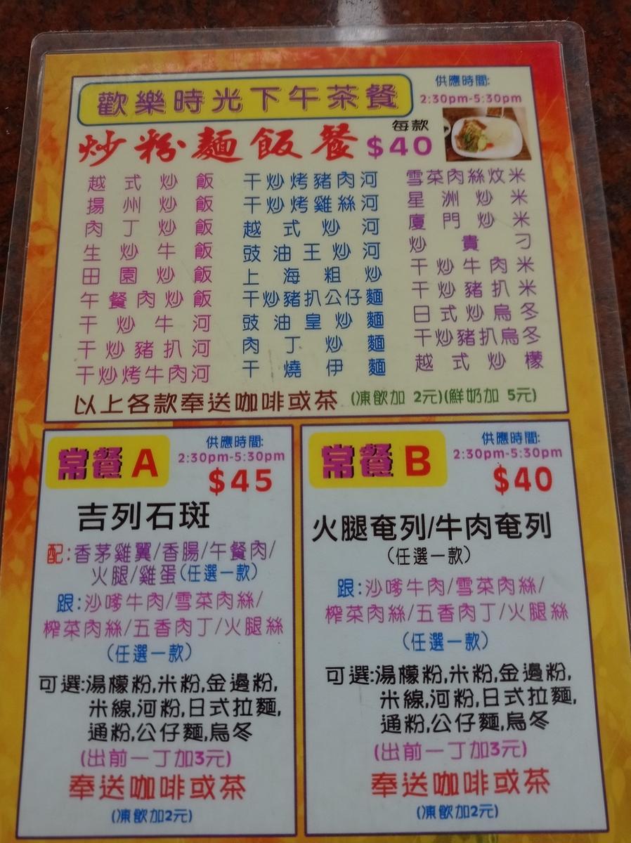 f:id:hongkonghongkong:20210408115736j:plain