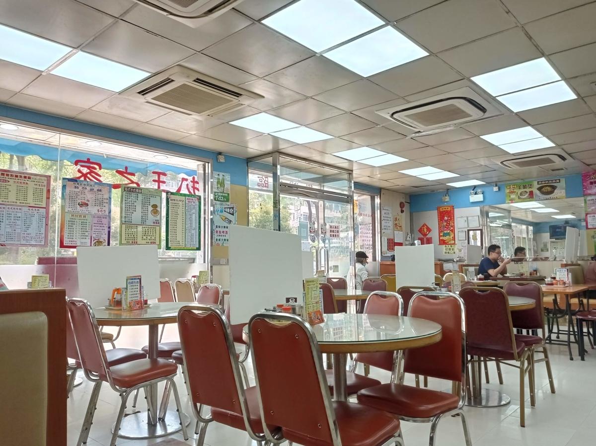 f:id:hongkonghongkong:20210408115848j:plain