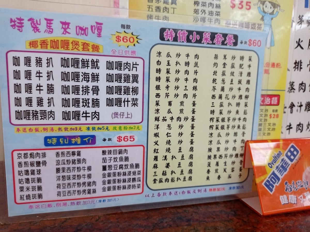 f:id:hongkonghongkong:20210408120233j:plain