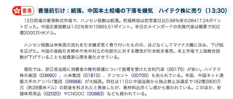 f:id:hongkonghongkong:20210412153434p:plain