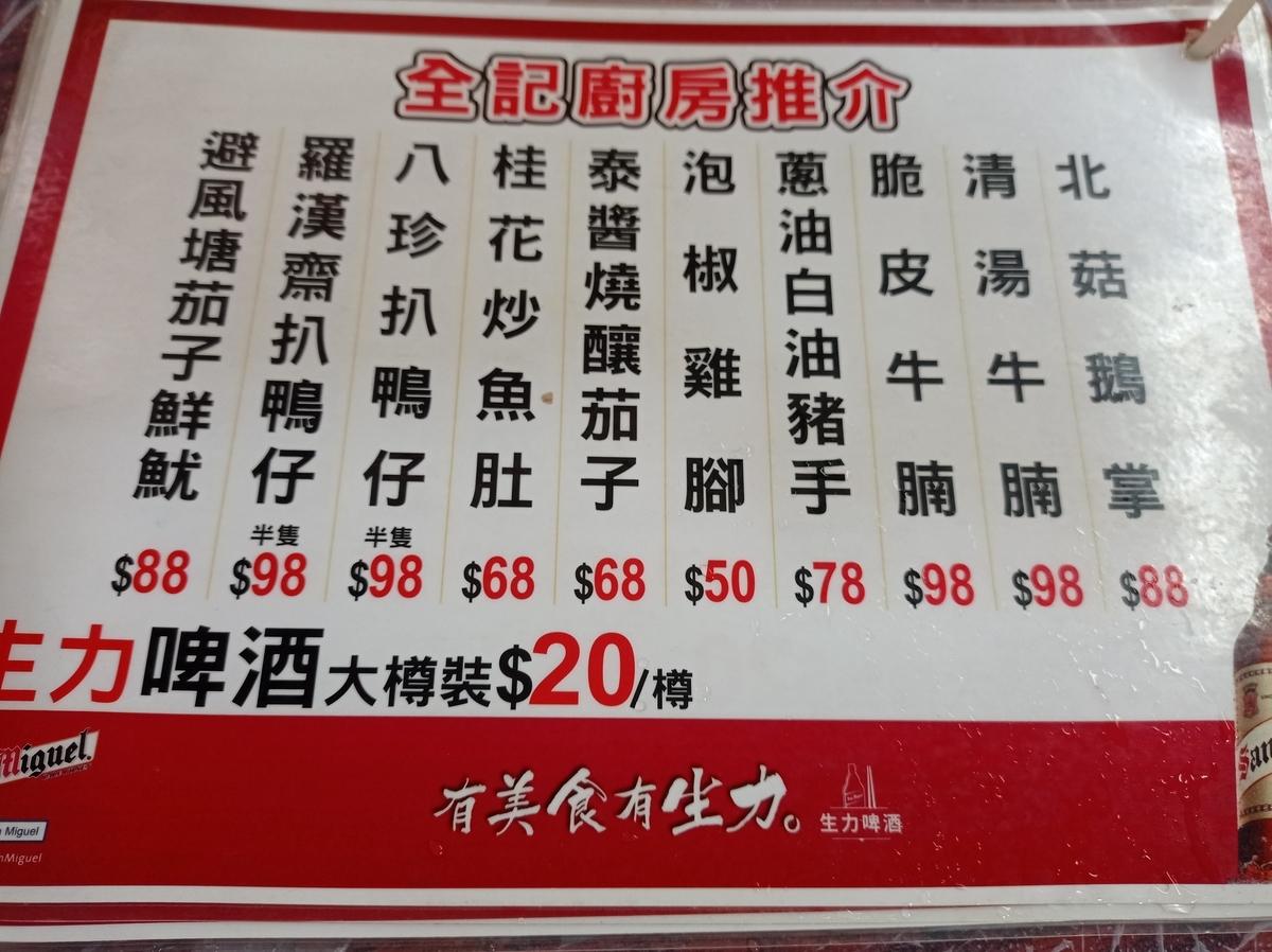 f:id:hongkonghongkong:20210507120502j:plain