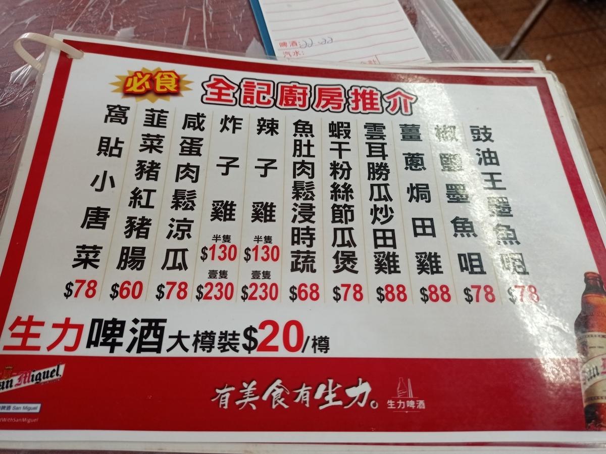 f:id:hongkonghongkong:20210507120517j:plain