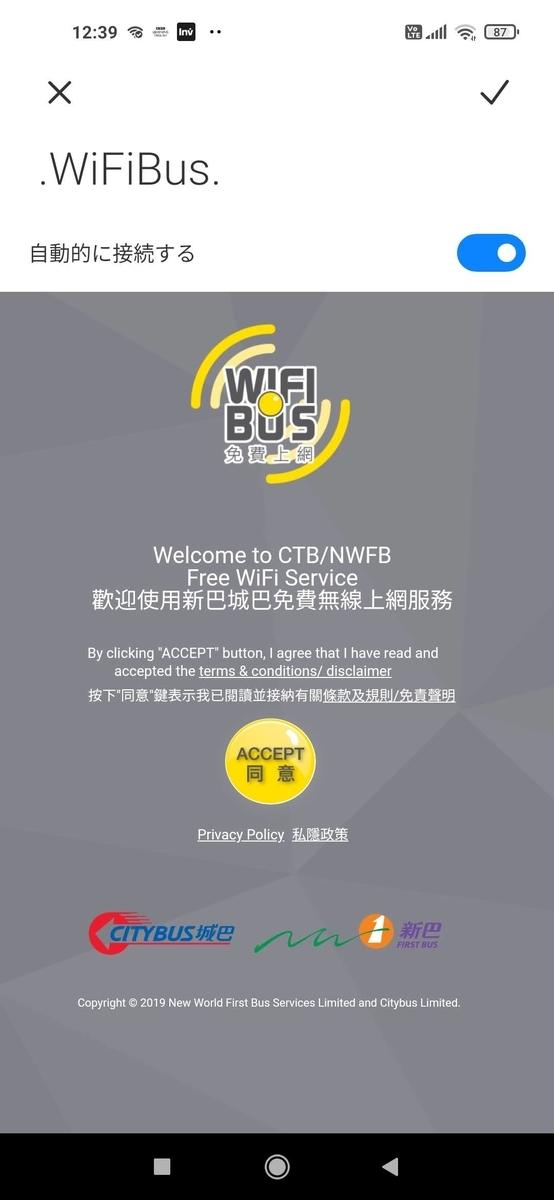 f:id:hongkonghongkong:20210530083054j:plain