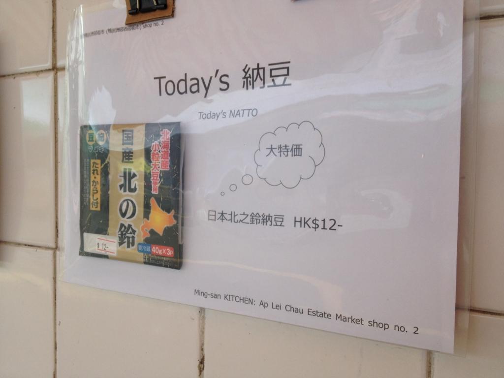 f:id:hongkongjapan:20160625194008j:plain