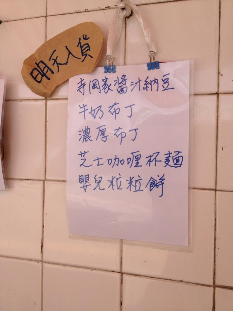 f:id:hongkongjapan:20160626163313j:plain