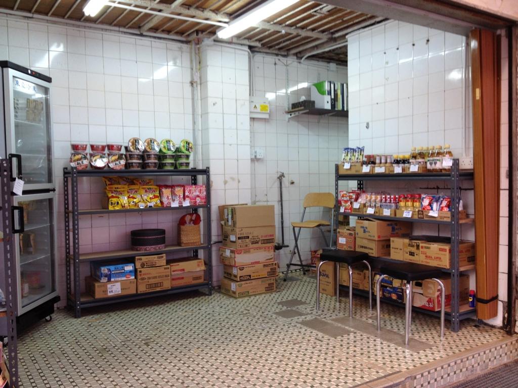 f:id:hongkongjapan:20160626181551j:plain