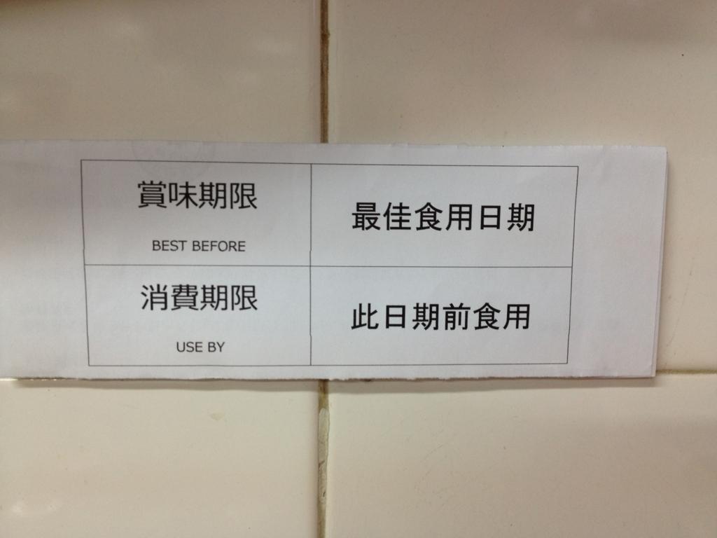 f:id:hongkongjapan:20160810193903j:plain