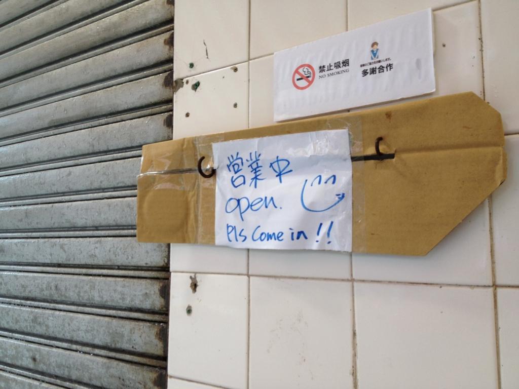 f:id:hongkongjapan:20161018124213j:plain