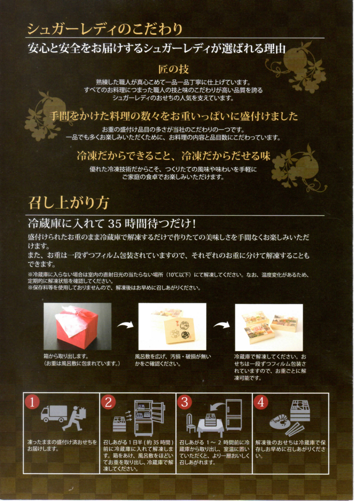 f:id:hongkongjapan:20161116135145j:plain