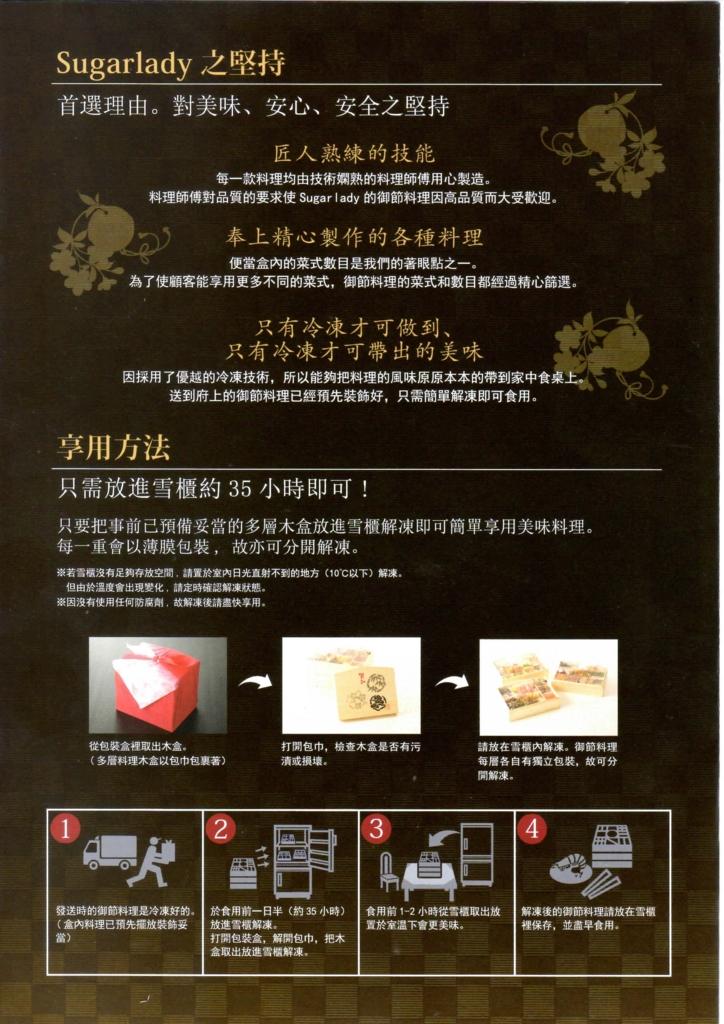 f:id:hongkongjapan:20161116135222j:plain