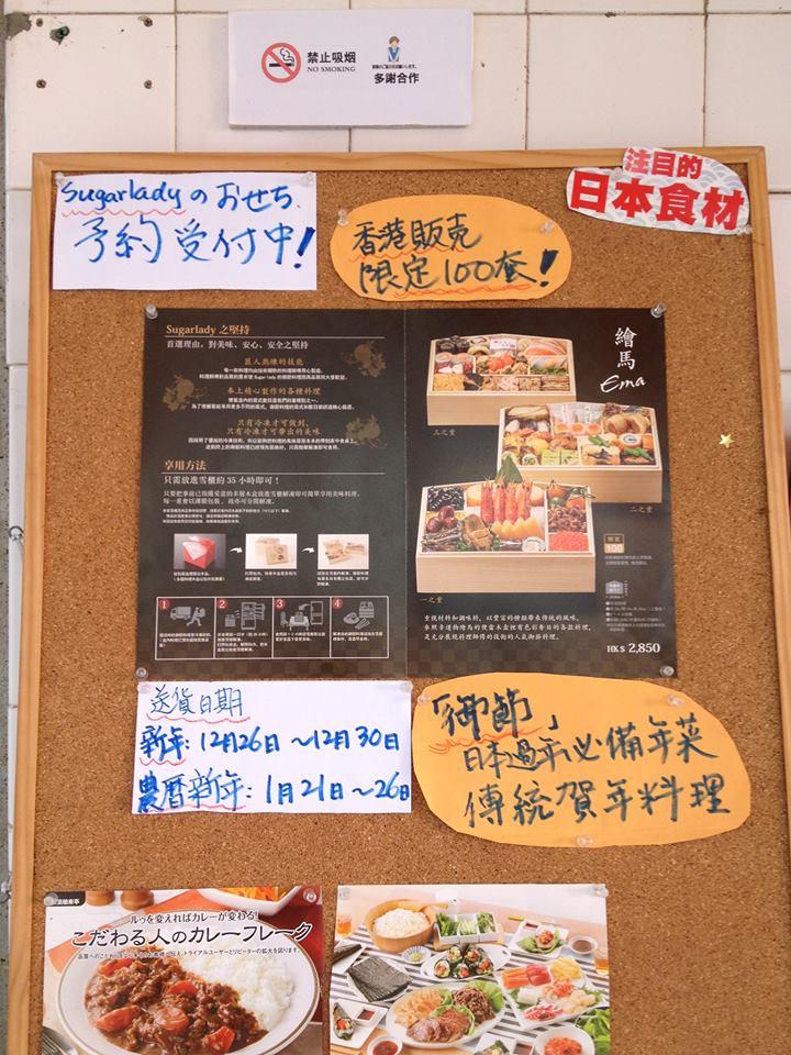 f:id:hongkongjapan:20161116140542p:plain