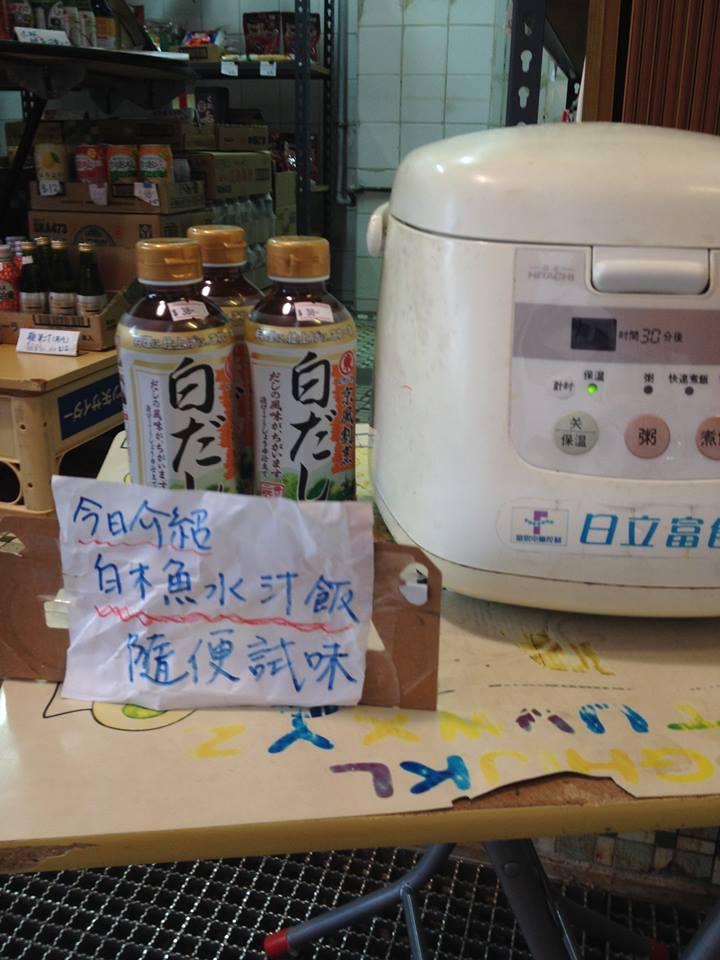 f:id:hongkongjapan:20161119183756j:plain