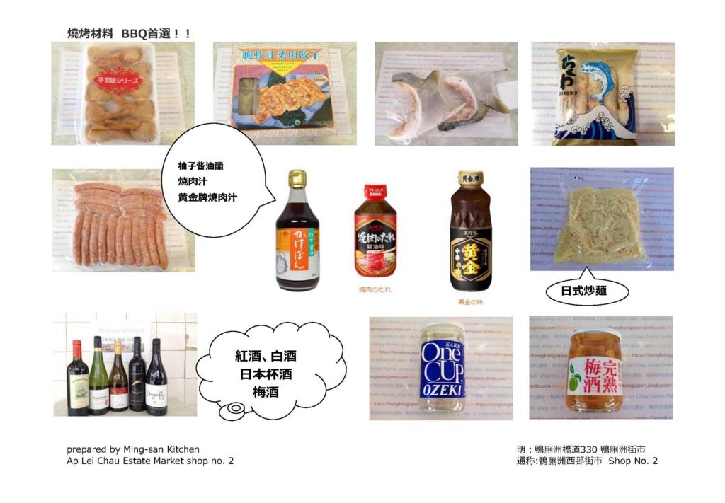 f:id:hongkongjapan:20170420151225j:plain