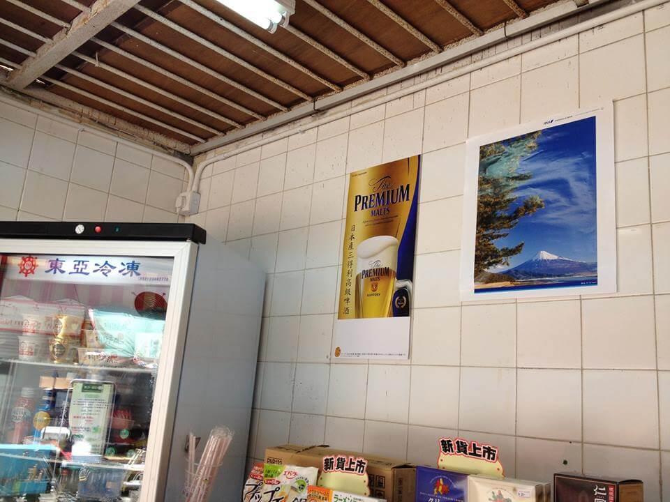 f:id:hongkongjapan:20170605132833j:plain