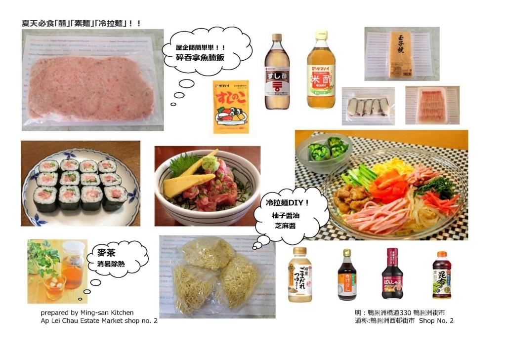 f:id:hongkongjapan:20170621183218j:plain