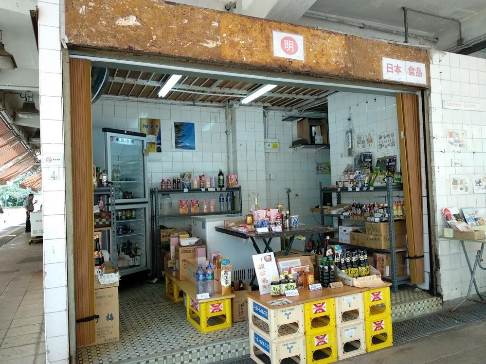 f:id:hongkongjapan:20180519140627j:plain
