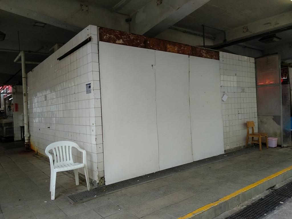 f:id:hongkongjapan:20181001185757j:plain