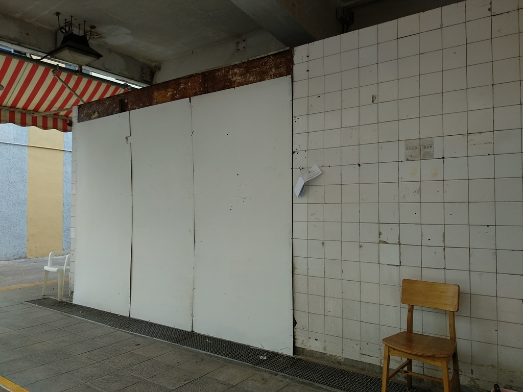 f:id:hongkongjapan:20181001185813j:plain