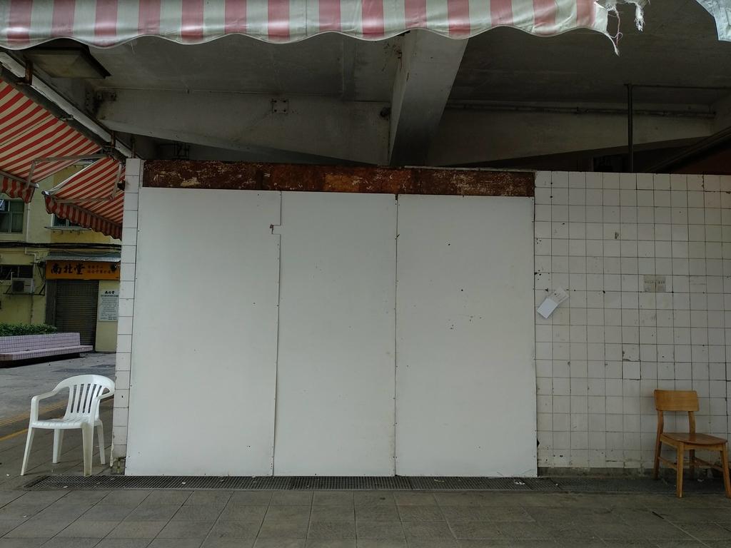 f:id:hongkongjapan:20181001185822j:plain
