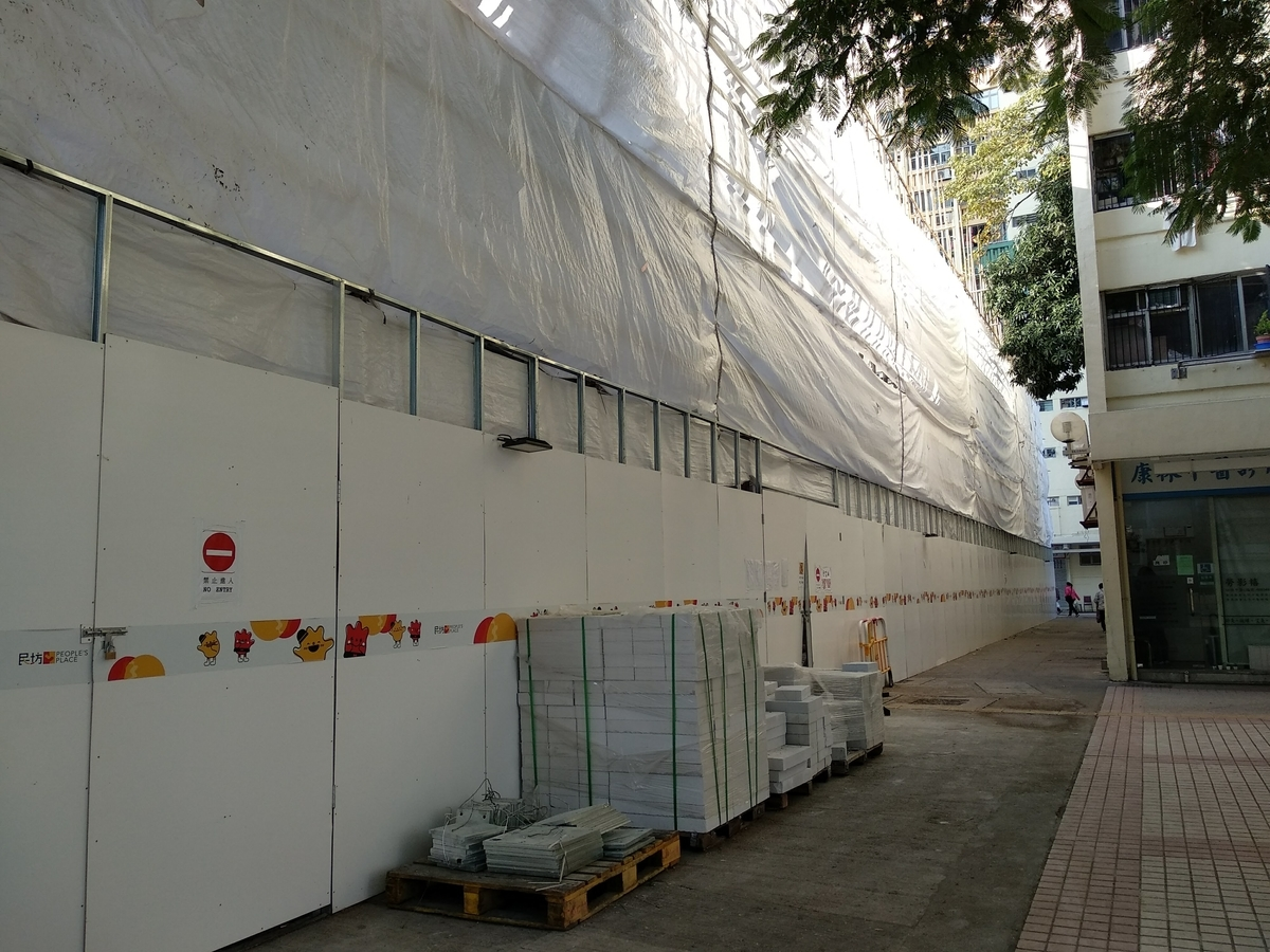 f:id:hongkongjapan:20200106221233j:plain