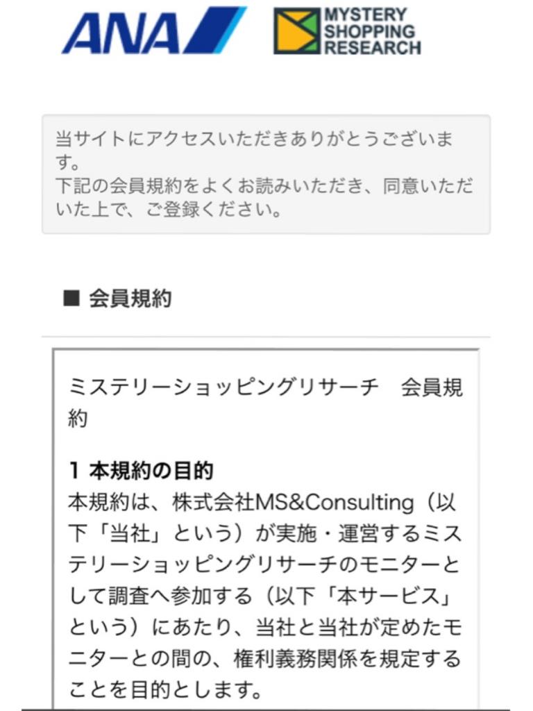 f:id:hongmei163:20170528233943j:plain
