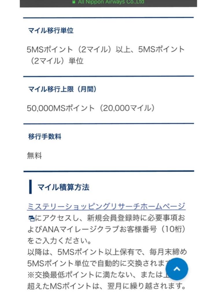 f:id:hongmei163:20170528235234j:plain