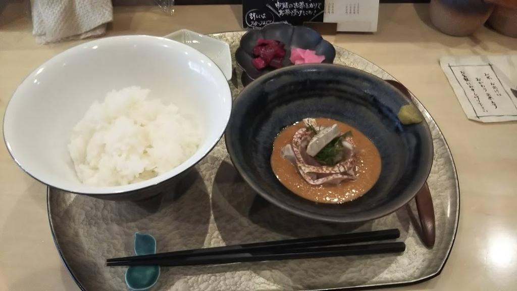 f:id:hongo-ueno-realestate:20181013160934j:plain