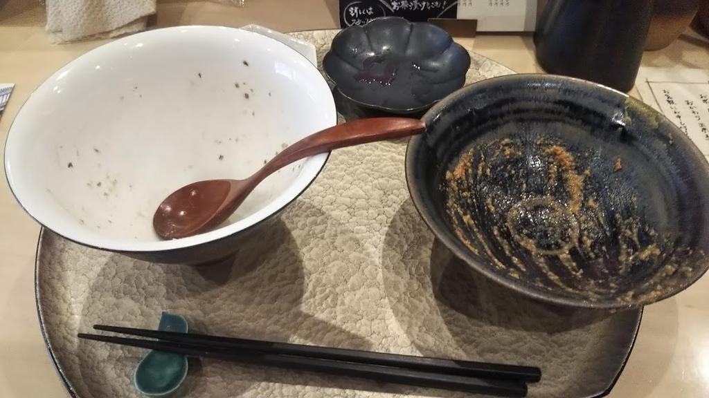 f:id:hongo-ueno-realestate:20181013161917j:plain