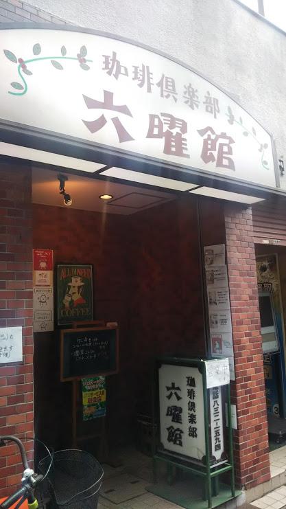 f:id:hongo-ueno-realestate:20181014153824j:plain