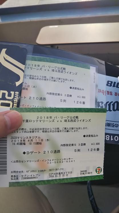 f:id:hongo-ueno-realestate:20181014165656j:plain