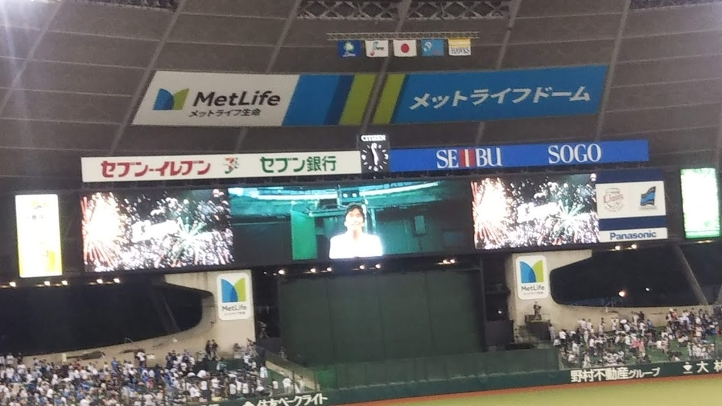 f:id:hongo-ueno-realestate:20181014173814j:plain