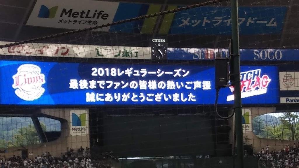 f:id:hongo-ueno-realestate:20181014174058j:plain