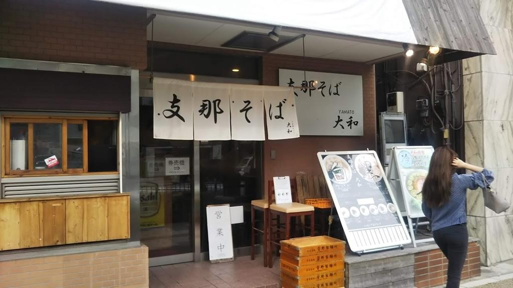 f:id:hongo-ueno-realestate:20181016183648j:plain