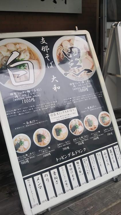 f:id:hongo-ueno-realestate:20181016183841j:plain