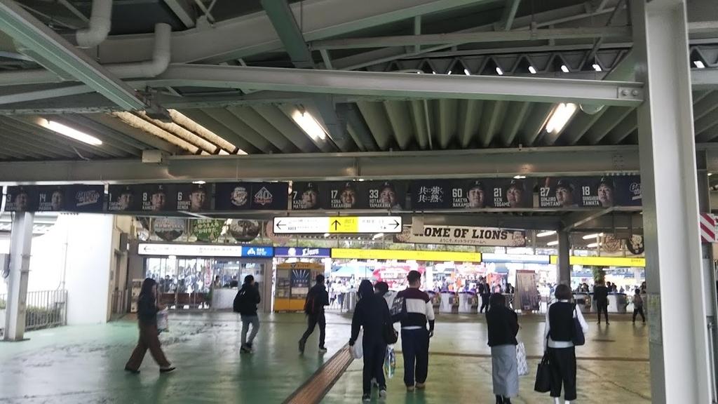f:id:hongo-ueno-realestate:20181018110040j:plain