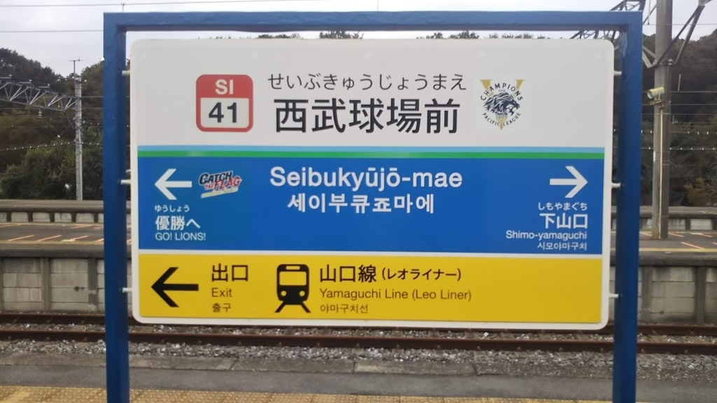 f:id:hongo-ueno-realestate:20181018110138j:plain