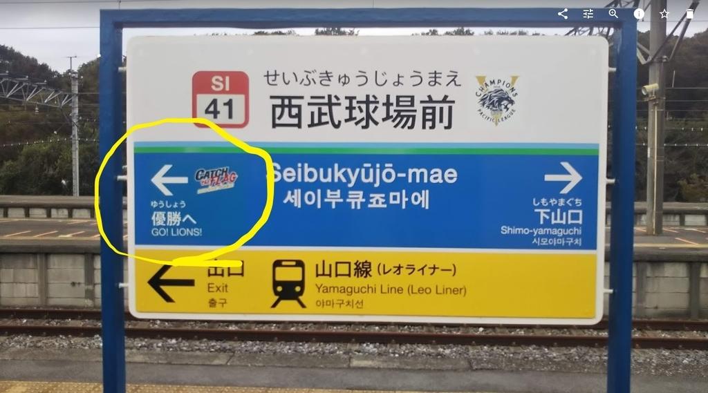 f:id:hongo-ueno-realestate:20181018110617j:plain