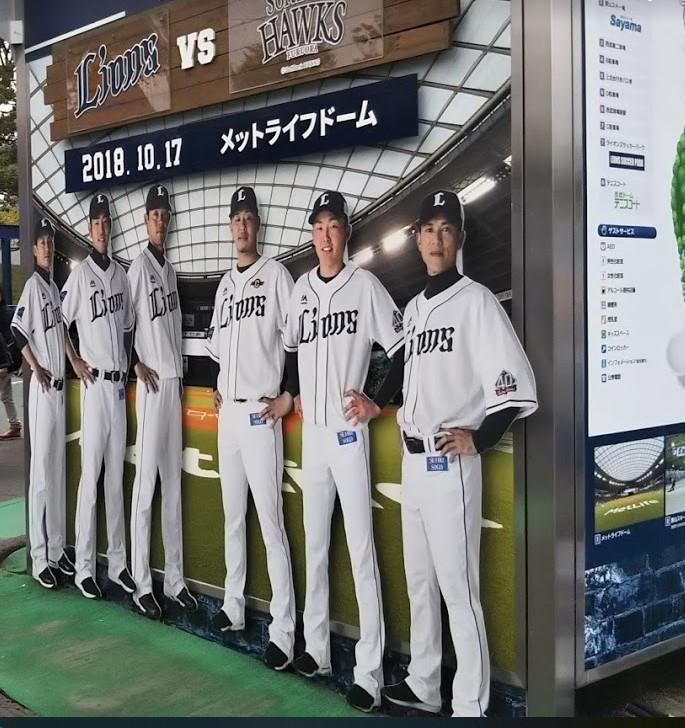 f:id:hongo-ueno-realestate:20181018111715j:plain