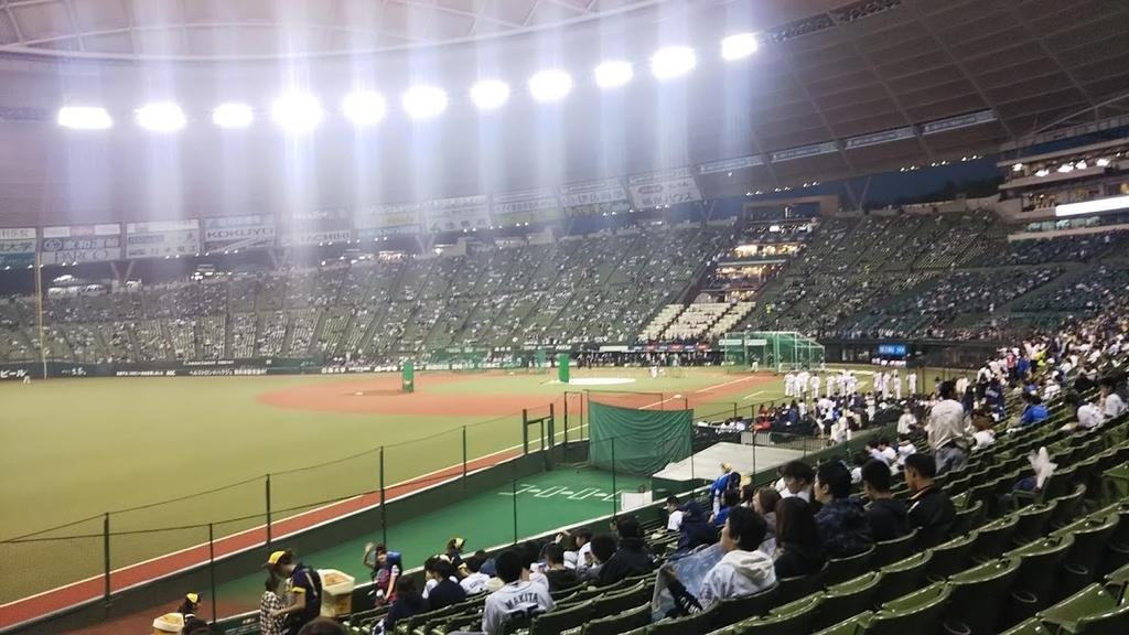 f:id:hongo-ueno-realestate:20181023113259j:plain