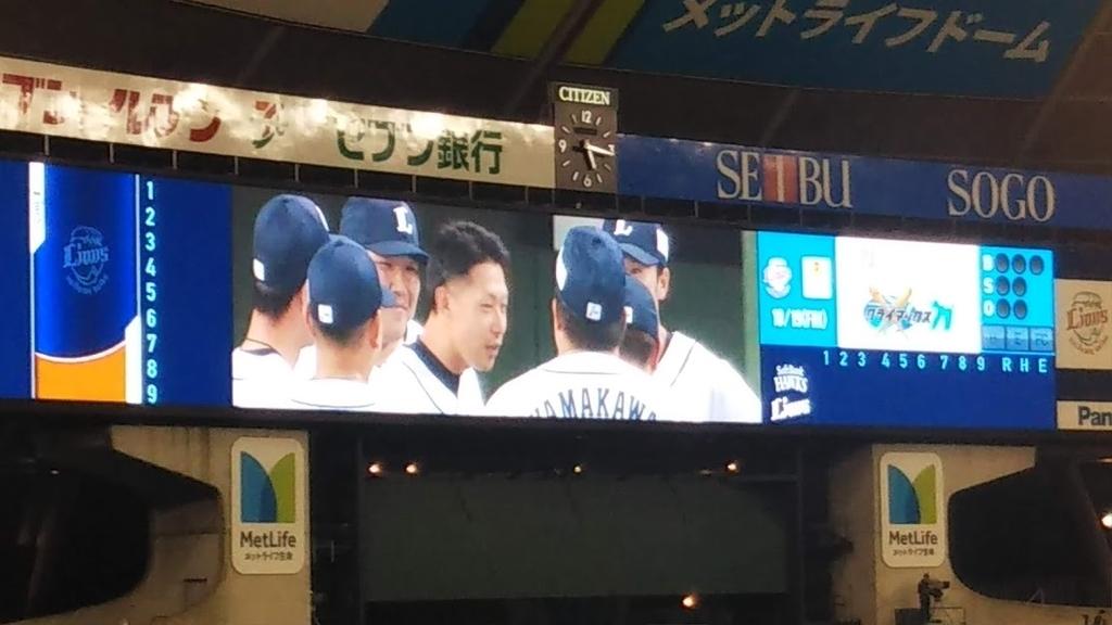 f:id:hongo-ueno-realestate:20181023113355j:plain