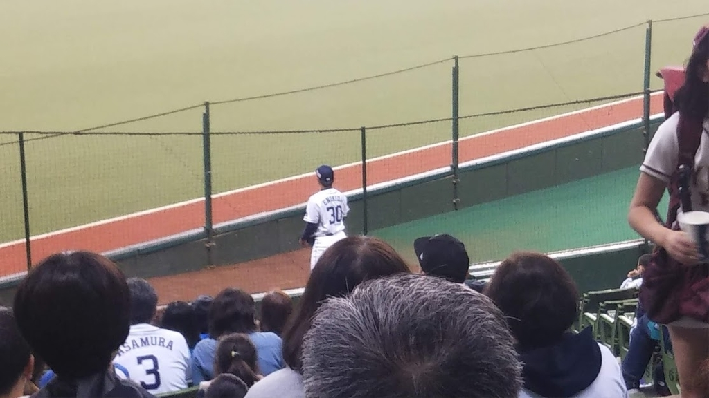 f:id:hongo-ueno-realestate:20181023113710j:plain