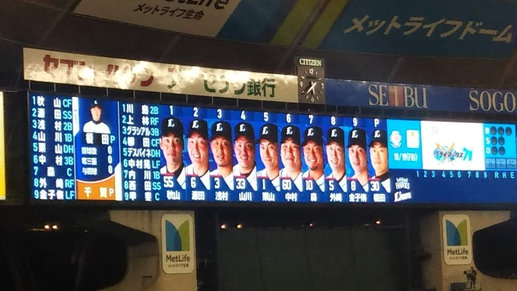 f:id:hongo-ueno-realestate:20181023113822j:plain