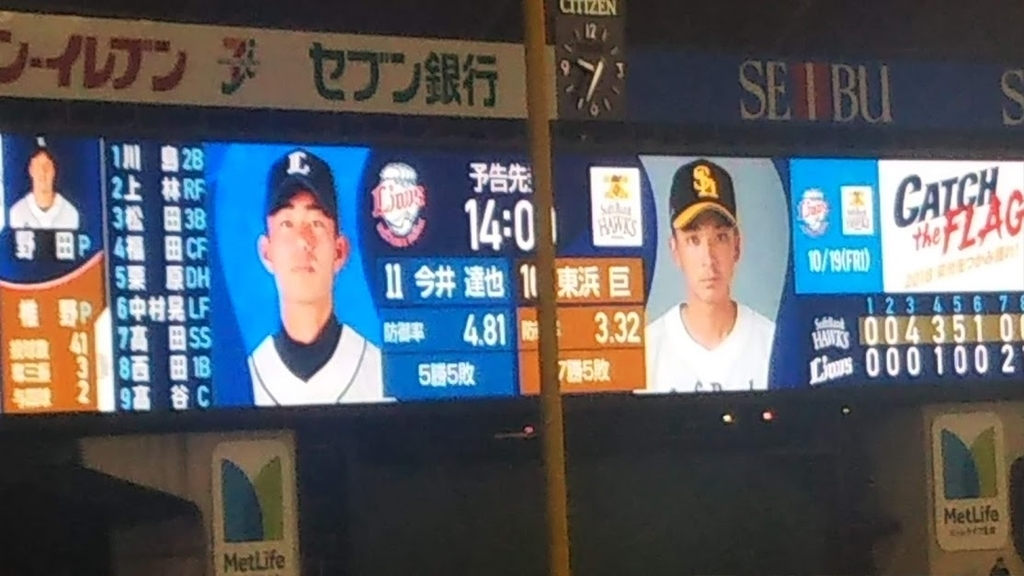 f:id:hongo-ueno-realestate:20181023114329j:plain