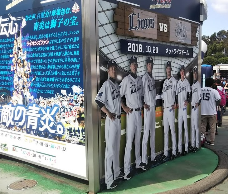 f:id:hongo-ueno-realestate:20181023114905j:plain