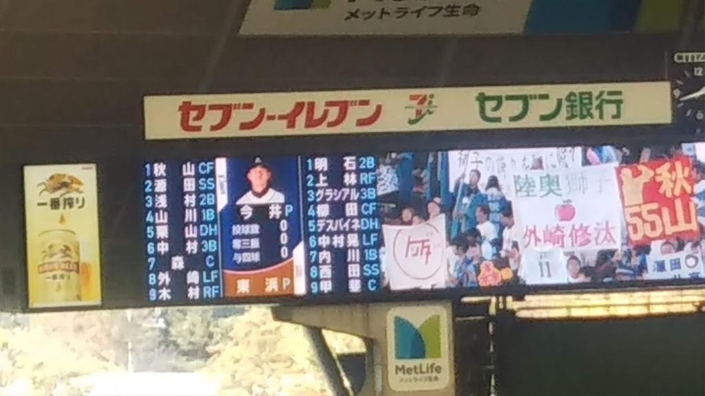 f:id:hongo-ueno-realestate:20181023115430j:plain