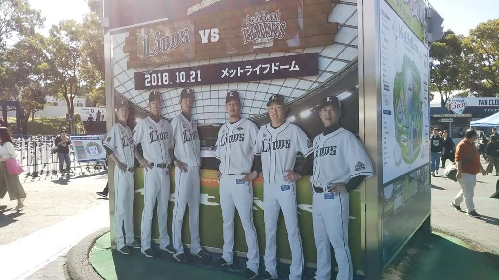 f:id:hongo-ueno-realestate:20181023120456j:plain