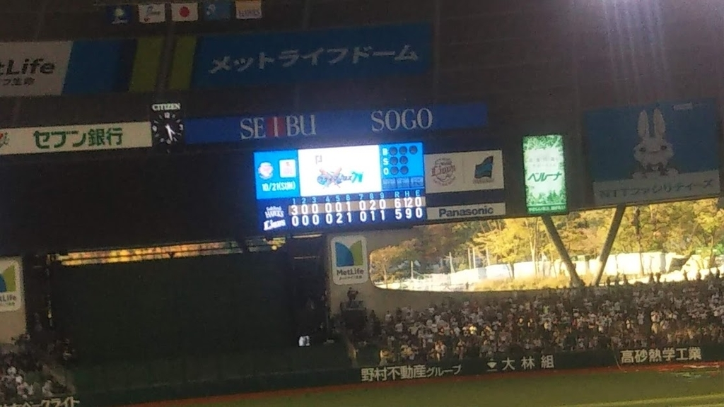 f:id:hongo-ueno-realestate:20181023120650j:plain