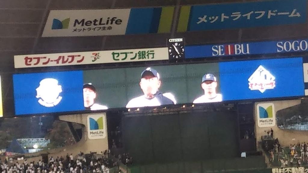 f:id:hongo-ueno-realestate:20181023120937j:plain