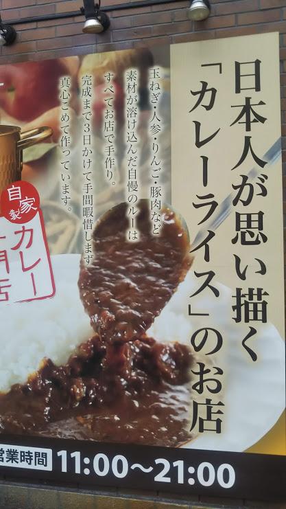f:id:hongo-ueno-realestate:20181028132726j:plain